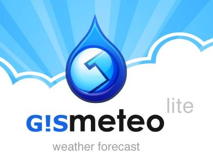 Aplicaci n meteorol gica predicci n del clima para android for Aplicacion del clima
