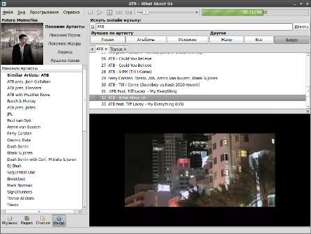 aiff to mp4 converter mac