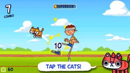 juego patear gatos iphone